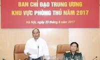 Première session du comité national chargé de l'édification des zones de défense