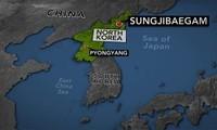 Разведка РК сомневается в том, что взрывное устройство, проведенное КНДР, было водородной бомбой