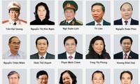 12-й Съезд КПВ обнародовал список членов Политбюро ЦК КПВ