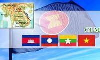 Стремление к динамичному и процветающему субрегиону реки Меконг
