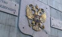 Террористы обстреляли здание посольства России в Сирии