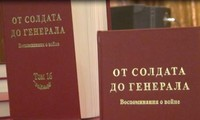 16th volume of Russian war veterans' memoirs introduced