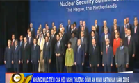 Nuclear Security Summit 2016 opens in Washington