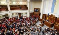 Ukraine Parliament adopts judicial reforms to tackle corruption
