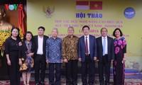 """Hội thảo """"Hợp tác hữu nghị nâng cao hiệu quả xúc tiến  đầu tư Việt Nam-Indonesia"""""""