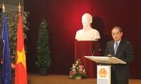 В Индонезии и Франции прошли мероприятия в честь 70-летия со дня создания ВНА