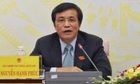 В Ханое прошла пресс-конференция по итогам 9-й сессии НС СРВ 13-го созыва