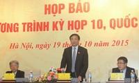 На 10-й сессии Парламента Вьетнама 13-го созыва будет обсужден ряд новых вопросов