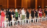 В Мьянме открылась 37-я сессия Генассамблеи Межпарламентского союза АСЕАН