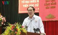 Президент Вьетнама встретился с избирателями города Хошимин