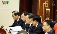 Итоги четвертого дня работы 4-го пленума ЦК КПВ 12-го созыва