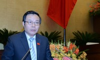 Парламент Вьетнама обсудил законопроект о проведении аукционов по продаже имущества
