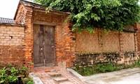Организационная структура жизненного пространства деревни Вьетнама