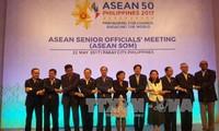 Состоялись конференция должностных лиц АСЕАН+3 и конференция АСЕАН и 8 стран-партнеров