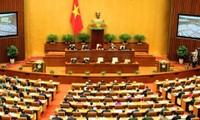 В Парламенте Вьетнама обсуждают законопроект об управлении и использовании госсобствености