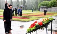 Президент СРВ Чан Дай Куанг начал свою деятельность в Санкт-Петербурге