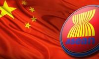 На конференции глав МИД АСЕАН и Китая был принят рамочный проект СОС