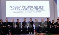 АСЕАН и 10 стран-партнёров приняли Заявление об основных направлениях сотрудничества