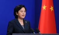 МИД КНР: санкции США против компаний Китая вредят решению проблемы Корейского полуострова