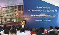 Сбывающаяся мечта об автомобиле вьетнамского бренда