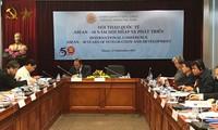 Стремление к мирному и процветающему Сообществу АСЕАН
