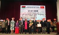 Дружеская встреча, посвящённая 20-летию со дня создания Общества вьетнамо-белорусской дружбы