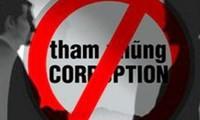 Необходимо усиливать работу по профилактике и борьбе с коррупцией
