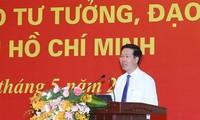Promueven el seguimiento del ejemplo moral de Ho Chi Minh en el aparato político de Vietnam