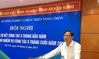 Gobierno vietnamita busca medidas para cumplir con las metas de crecimiento