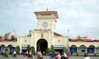 Les noms de marché au Vietnam