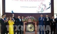 2017 sera une bonne année pour la bourse d'Ho Chi Minh-ville