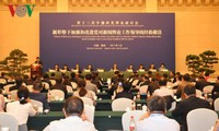 13ème colloque théorique entre le PCV et le PCC