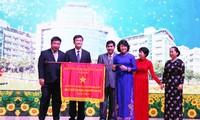 Dang Thi Ngoc Thinh au 20ème anniversaire de l'université Ton Duc Thang