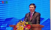 Publication des donateurs de l'année de l'APEC Vietnam 2017