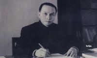 អគ្គលេខាបក្ស Truong Chinh -អ្នកចាក់គ្រឹះសំរាប់ដំណើរការផ្លាស់ប្ដូរថ្មី
