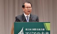 Nhật Bản cam kết thúc đẩy hợp tác nông ngư nghiệp với Việt Nam