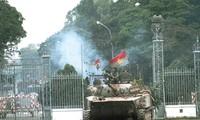 Исторические данные о военной операции имени Хо Ши Мина по освобождению Южного Вьетнама
