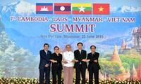 В Мьянме проходит 7-й саммит по сотрудничеству между Камбоджей, Лаосом, Мьянмой и Вьетнамом