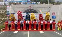 Во Вьетнаме официально введен в эксплуатацию тоннель Деока