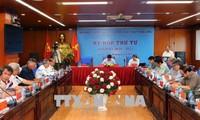 Четвертое заседание Центрального совета теории, литературной критики и искусства