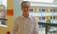 Nguyễn Ngọc Phương