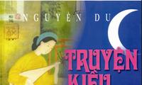 L'UNESCO rend hommage à Nguyen Du, grand poète du Vietnam