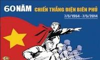 Célébrations de la victoire de Dien Bien Phu au Vietnam et à l'étranger