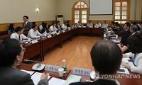 Première réunion  pour la paix et la coopération en Asie du Nord-Est