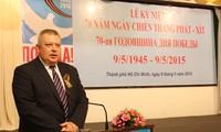 Ho Chi Minh-ville fête les 70 ans de la victoire sur le nazisme