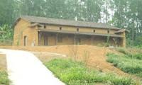 A quoi ressemble une maison Pu Peo ?