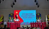 La fête nationale vietnamienne célébrée en Russie et en Ukraine
