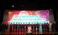 Le Vietnam inaugure son guichet unique national