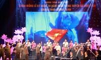 Gloire à l'Assemblée nationale vietnamienne