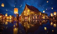 Coupe de photos de l'ASEAN: Dix oeuvres primées